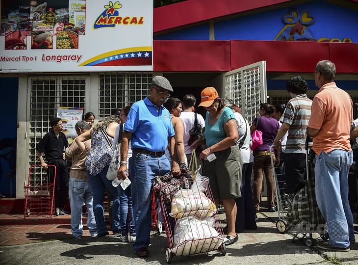 ハムを買う列に並んでいた18歳妊婦が撃たれて死亡、ベネズエラ