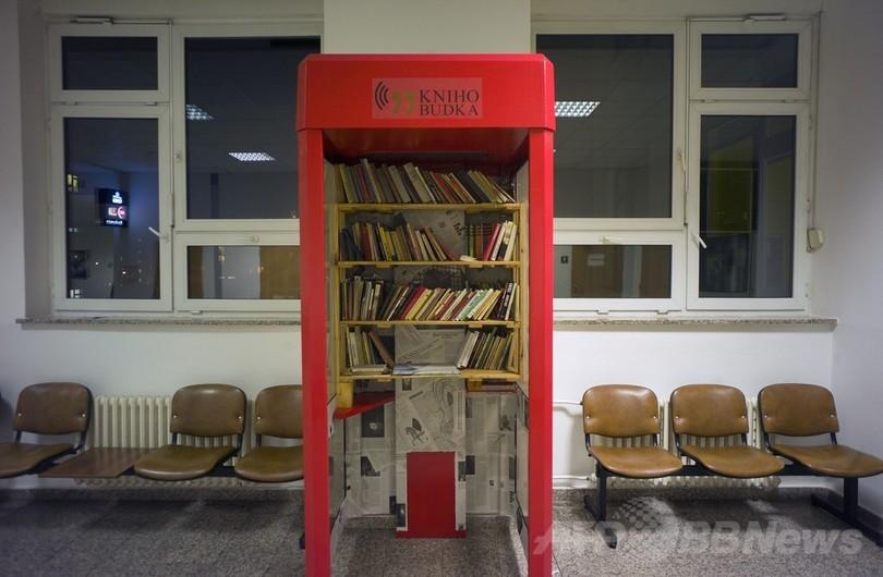 用済み電話ボックスが「ミニ図書館」に変身、チェコの病院