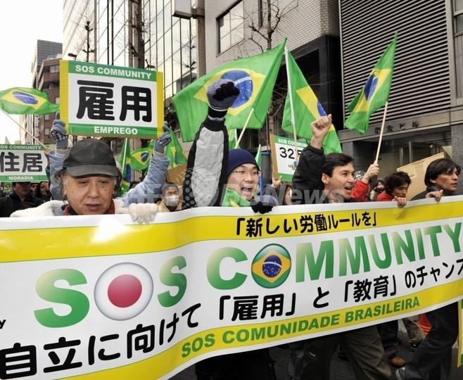 銀座でブラジル人労働者が解雇反対デモ
