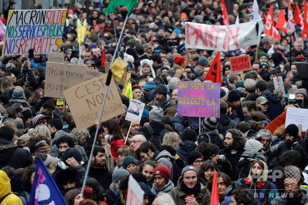 大規模ストで仏全土がまひ 年金改革に抗議、大統領に試練