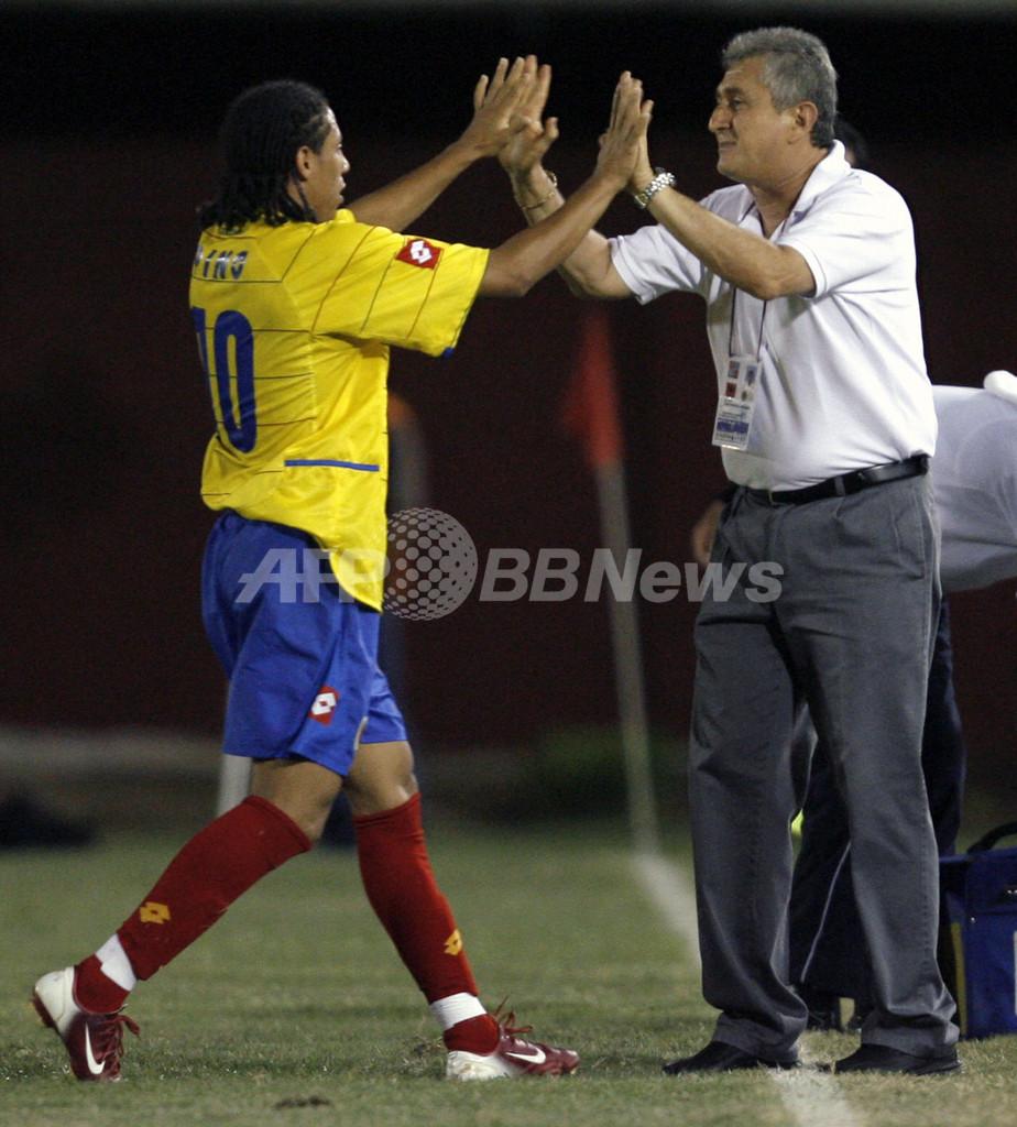 <サッカー 07南米ユース選手権>コロンビア エクアドルに勝利し2勝目 - パラグアイ