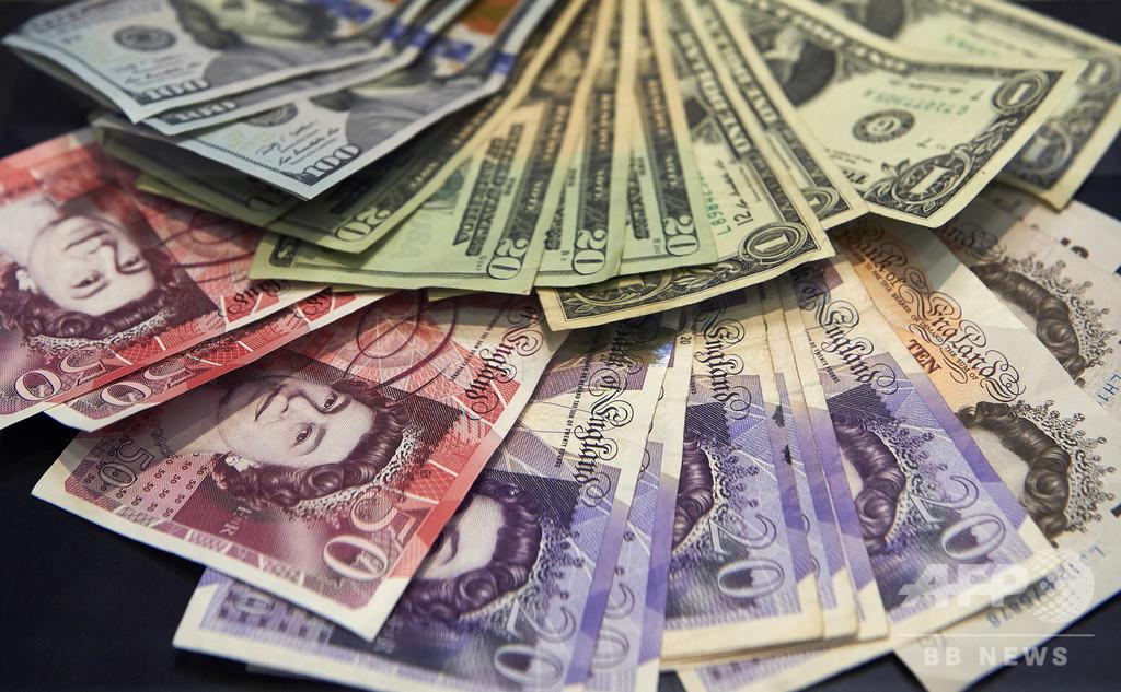 超富裕層は「コロナ税」納付を 世界の大富豪らが公開書簡