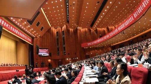 中央一号文件は「三農」がテーマ、脱貧困と小康社会の実現へ 中国