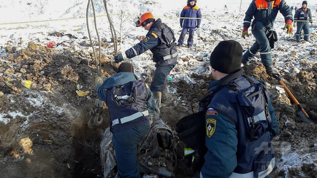 ロシア機墜落、速度計測器の凍結が原因か 調査委