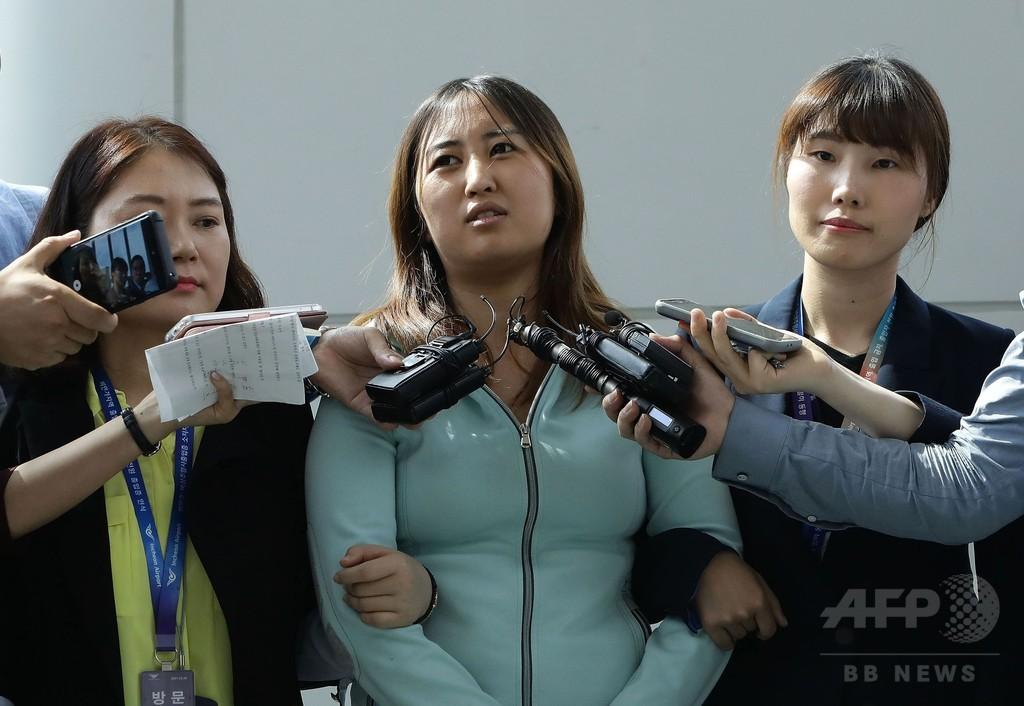 崔被告の娘、釈放 ソウル地裁が逮捕状請求を却下