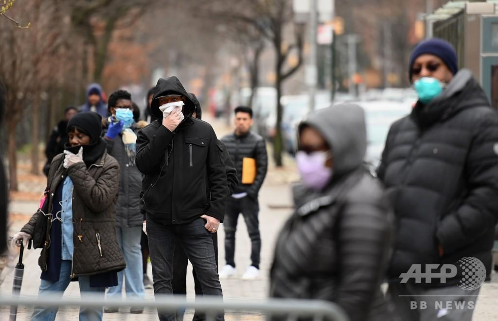 NY州、必須でない全事業所を閉鎖 集会を禁止