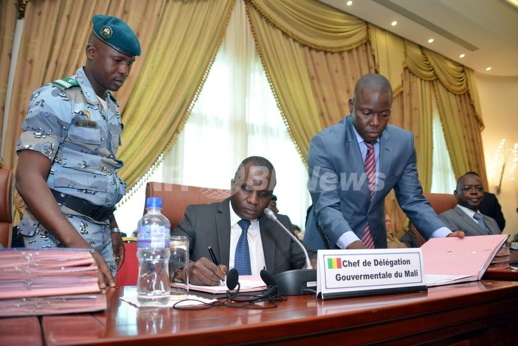 マリ政府と反体制勢力、和平協定に調印