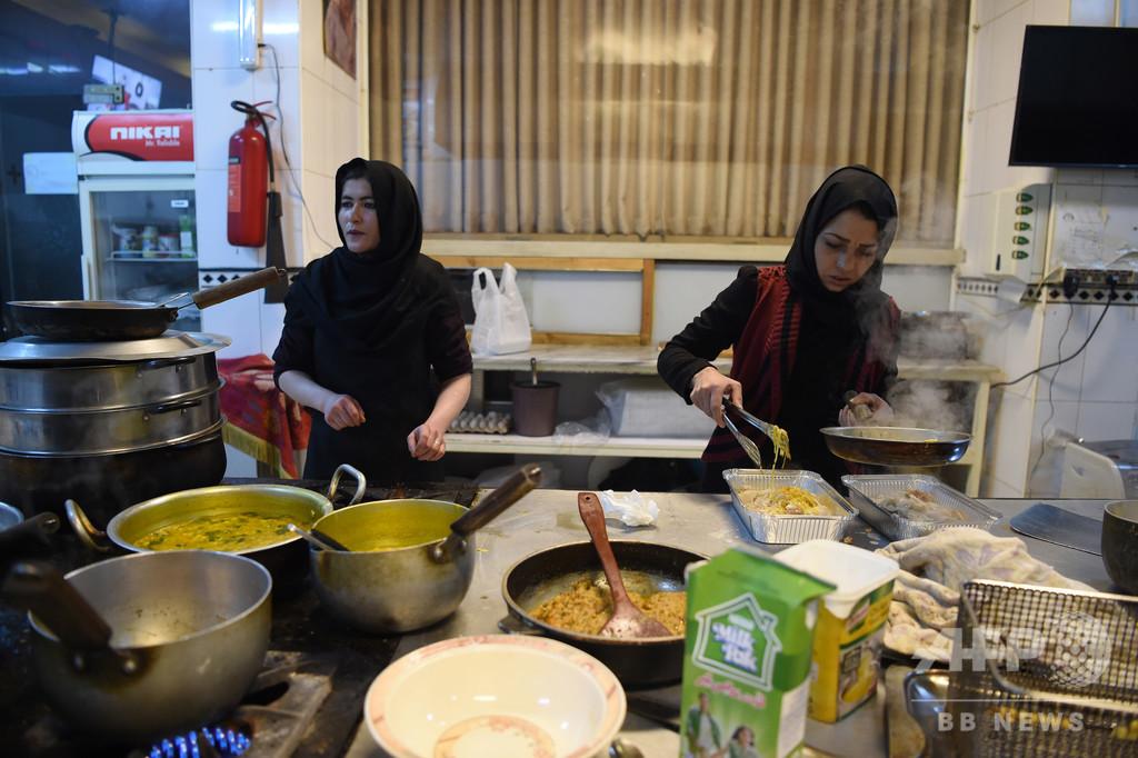 アフガン女性、やっとつかんだ自由どうなる? タリバン復権に広がる懸念