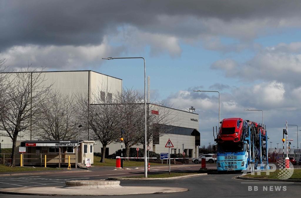 ホンダ工場閉鎖の英スウィンドン、3500人に失職の危機 街の声は