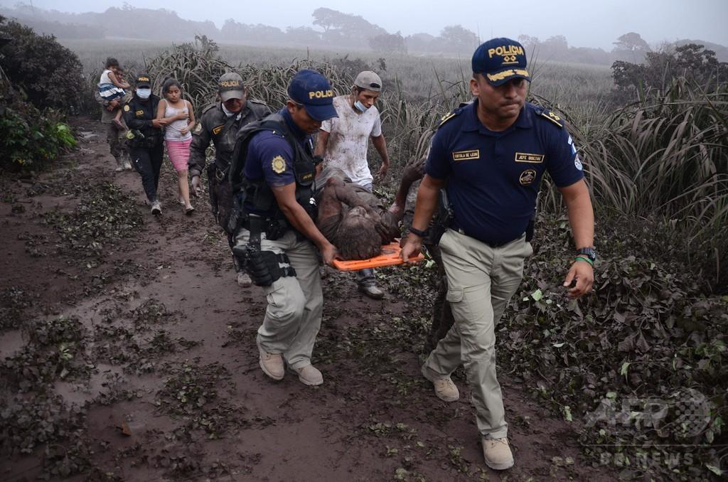 グアテマラのフエゴ山が噴火、25人死亡 空港も閉鎖