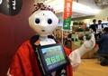 ペッパーが鳥取の宣伝部長に、時給1500円