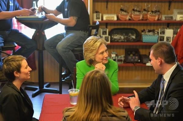 ヒラリー・クリントン氏、農業地帯の小さな町で選挙戦スタート