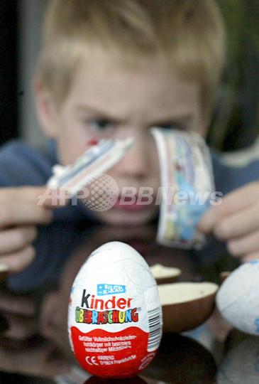 カナダ人が持っていた卵型チョコが米国境でトラブルに