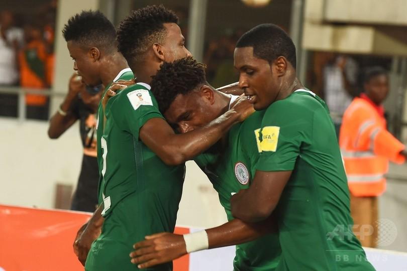ナイジェリアがアフリカ勢ロシア行き一番乗り、ガーナは予選敗退