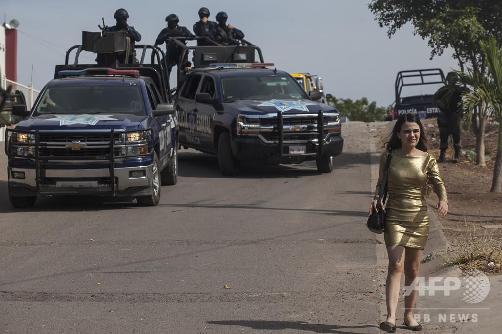 メキシコ大統領、「麻薬戦争」の終結を宣言