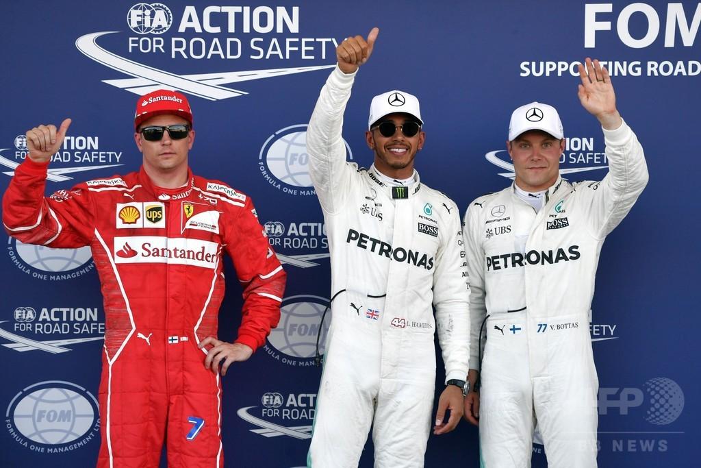 ハミルトンがセナ氏上回る通算66回目のPP獲得、アゼルバイジャンGP