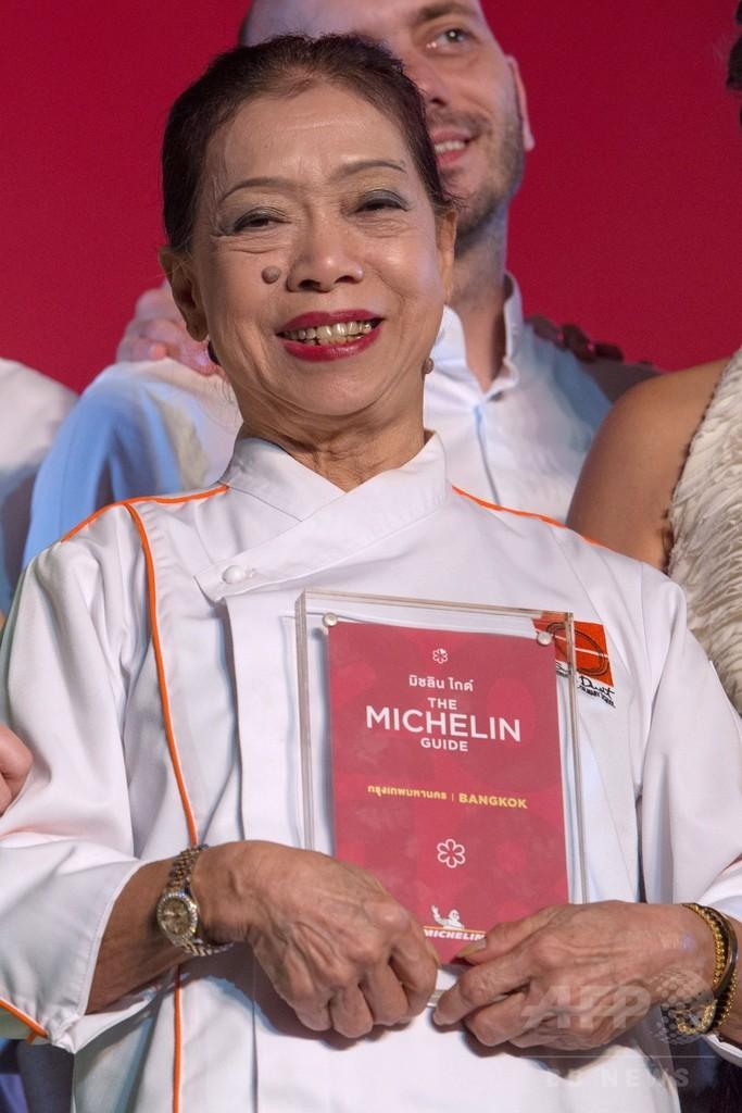 初のバンコク版ミシュランガイド発表 地元大衆食堂が一つ星獲得