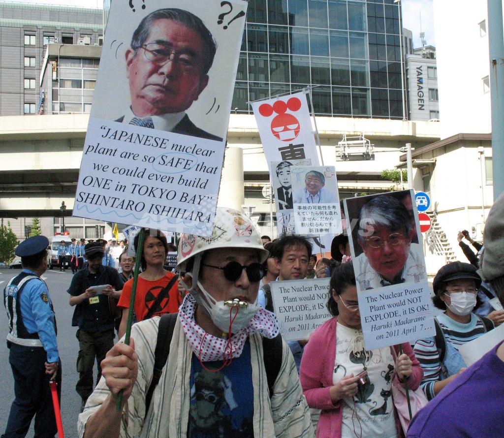 「東京に原発を!」 推進派発言を皮肉る反原発デモ