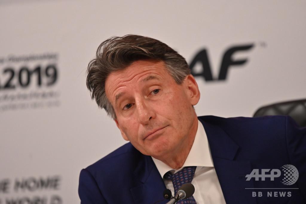 世界陸連会長、五輪延期で選手の「精神的な動揺」避けられた