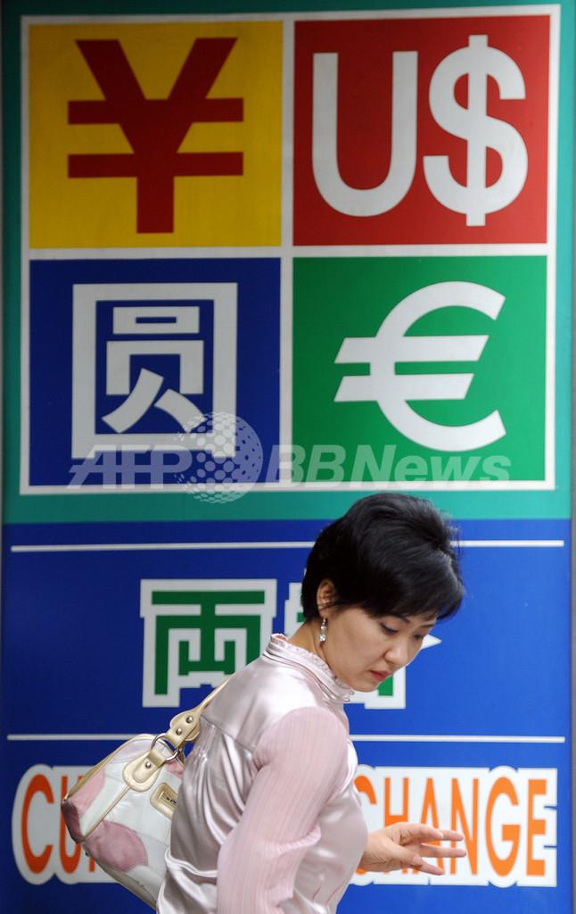 金融危機で円が独歩高、リスク回避は今後も続く見込み