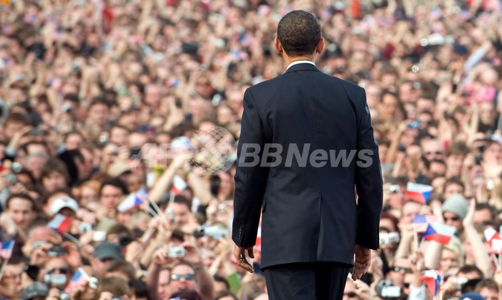 オバマ米大統領「核なき世界を目指す」、プラハで演説