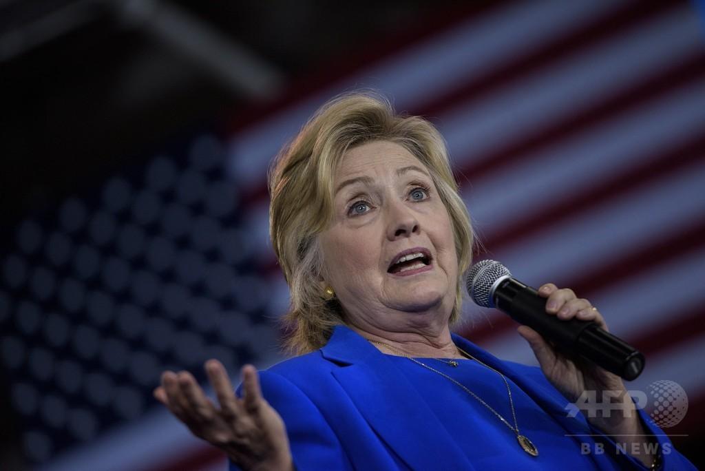 「トランプ氏支持者の半数は嘆かわしい人」 クリントン氏が本音?
