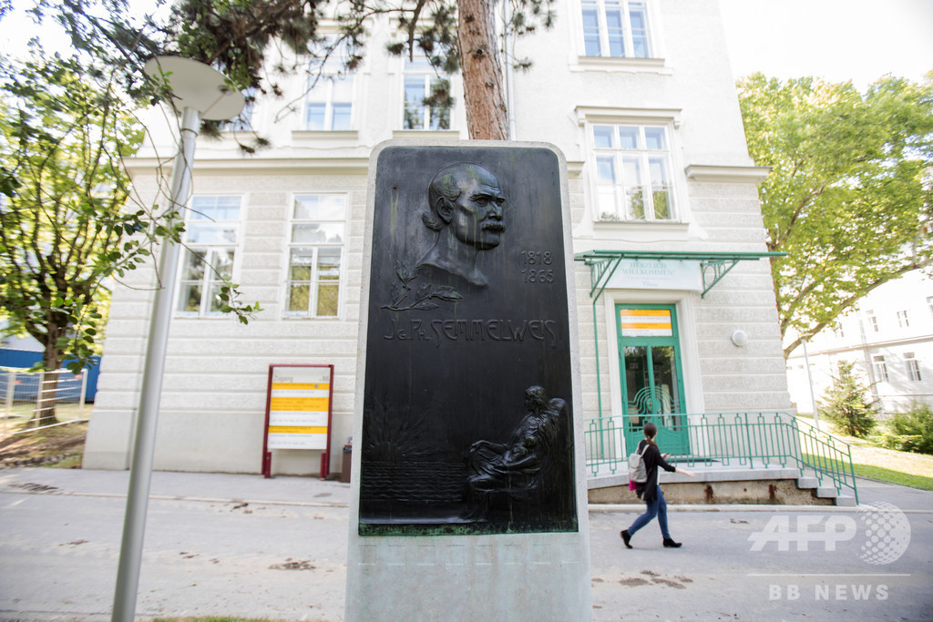 忘れられた医学の「天才」、病院衛生と消毒の父ゼンメルワイス