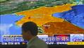 北朝鮮のミサイル発射に各国が批判