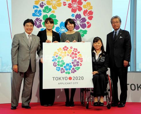 東京五輪招致委員会、桜モチーフの招致ロゴ発表