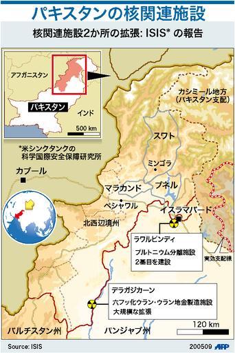 パキスタンが核関連施設を拡張と米シンクタンク、衛星写真を公表