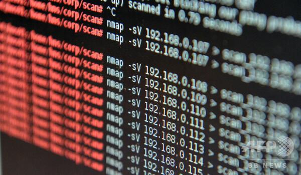米司法省、中国人ハッカー集団を起訴 米企業秘密や個人情報盗む
