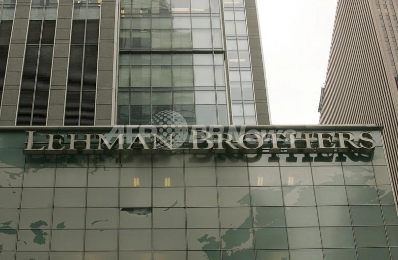 韓国政府系銀行KDB、リーマン株25%取得を提案