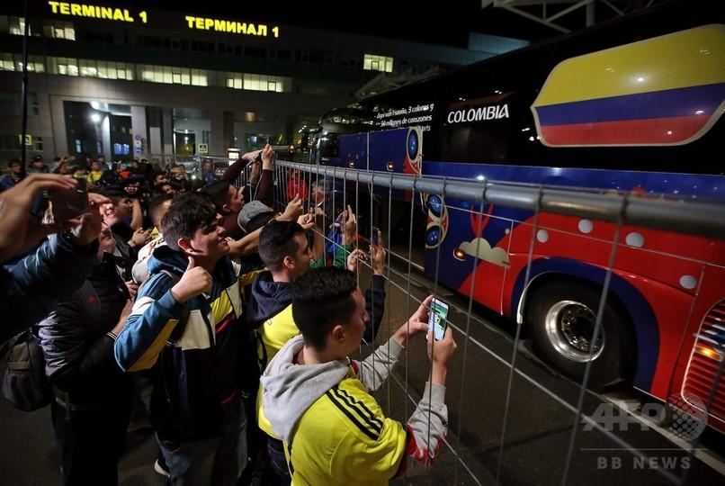 コロンビア代表がロシア入り、日本とW杯初戦で対戦