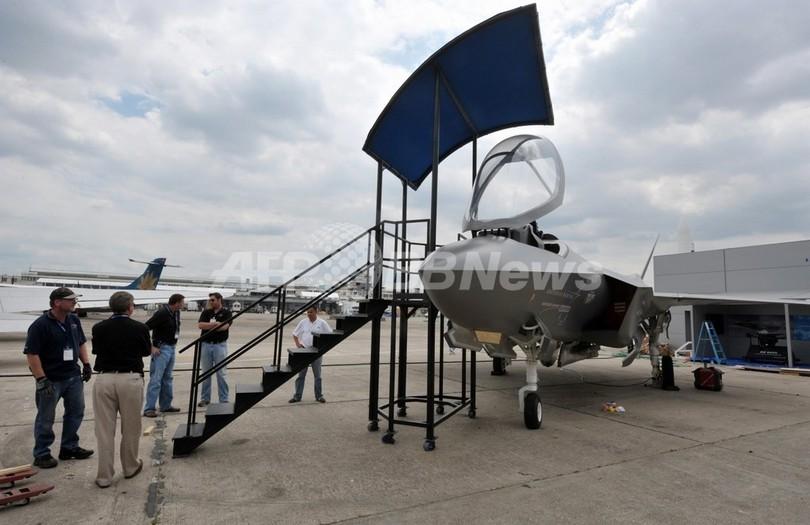 米空軍、F35導入は2015年に 計画より2年遅れ