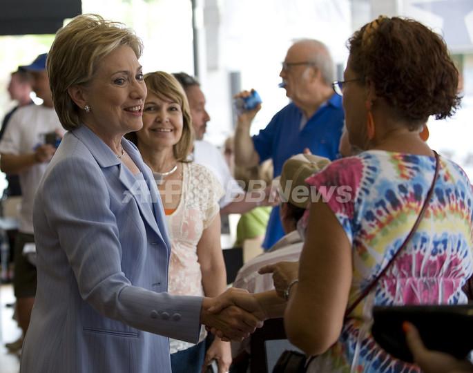 <08米大統領選挙>クリントン氏、プエルトリコで大勝も厳しい情勢は変らず