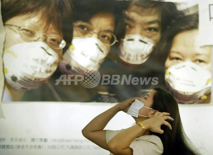 SARSに似た新型ウイルス、人体への侵入経路を特定