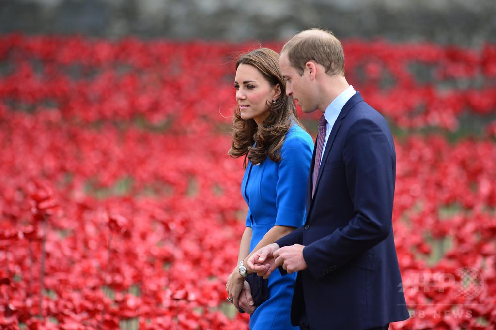 英国のキャサリン妃が第2子懐妊