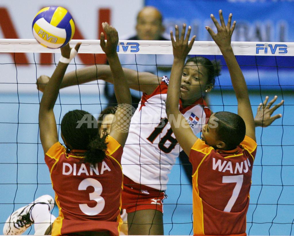 ドミニカ共和国 ケニアを降し大会2勝目