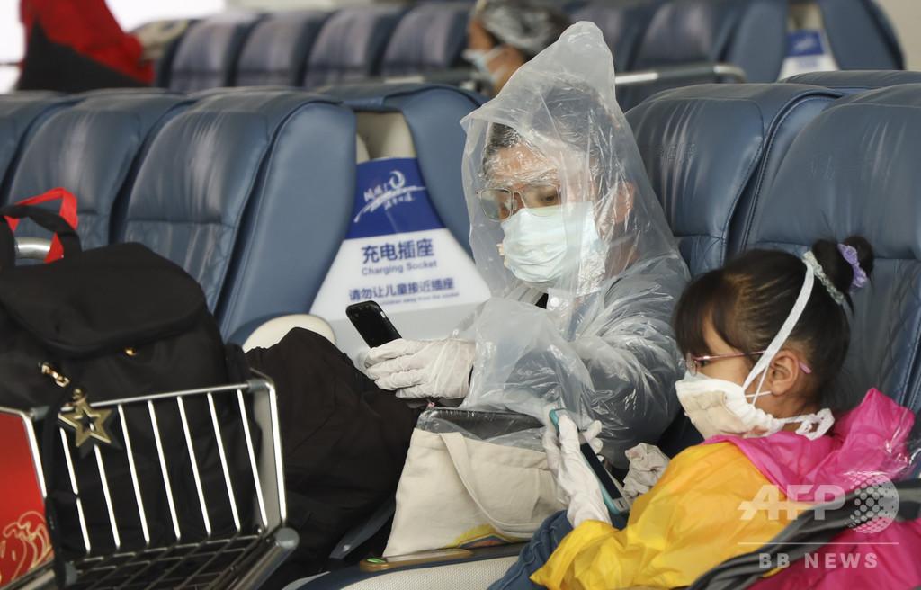 「98%引き」まで登場! 航空券が超安値、ウイルスの影響で 中国