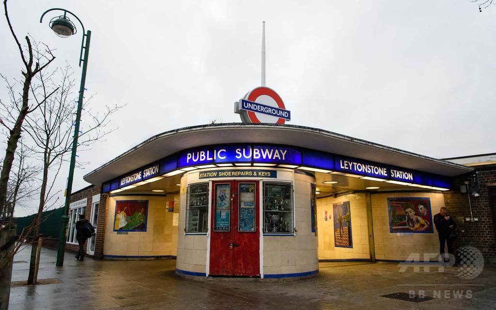 英地下鉄刺傷事件、容疑者の携帯にIS画像