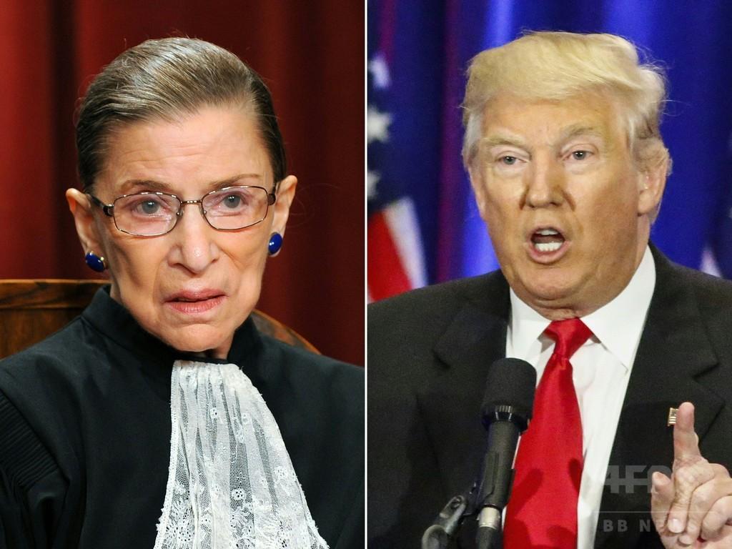 米最高裁判事、トランプ氏「詐欺師」呼ばわりを謝罪