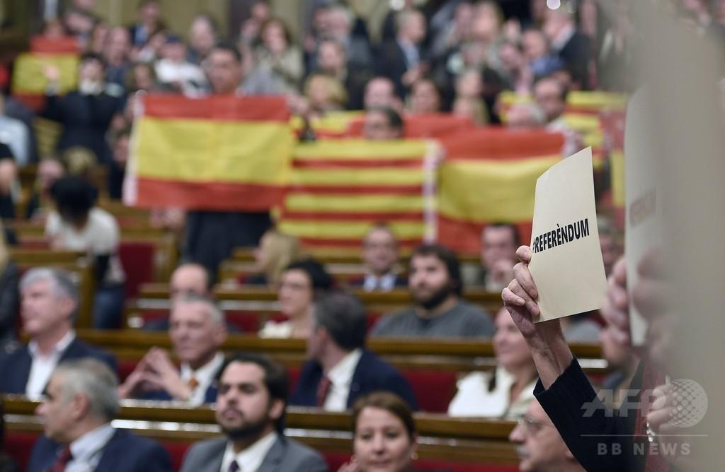 スペイン憲法裁、カタルーニャの分離決議を差し止め