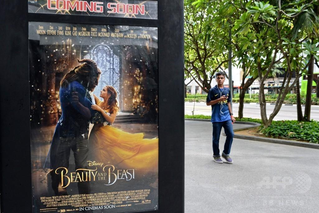 実写版『美女と野獣』マレーシアで公開見送り、同性愛場面カット受け
