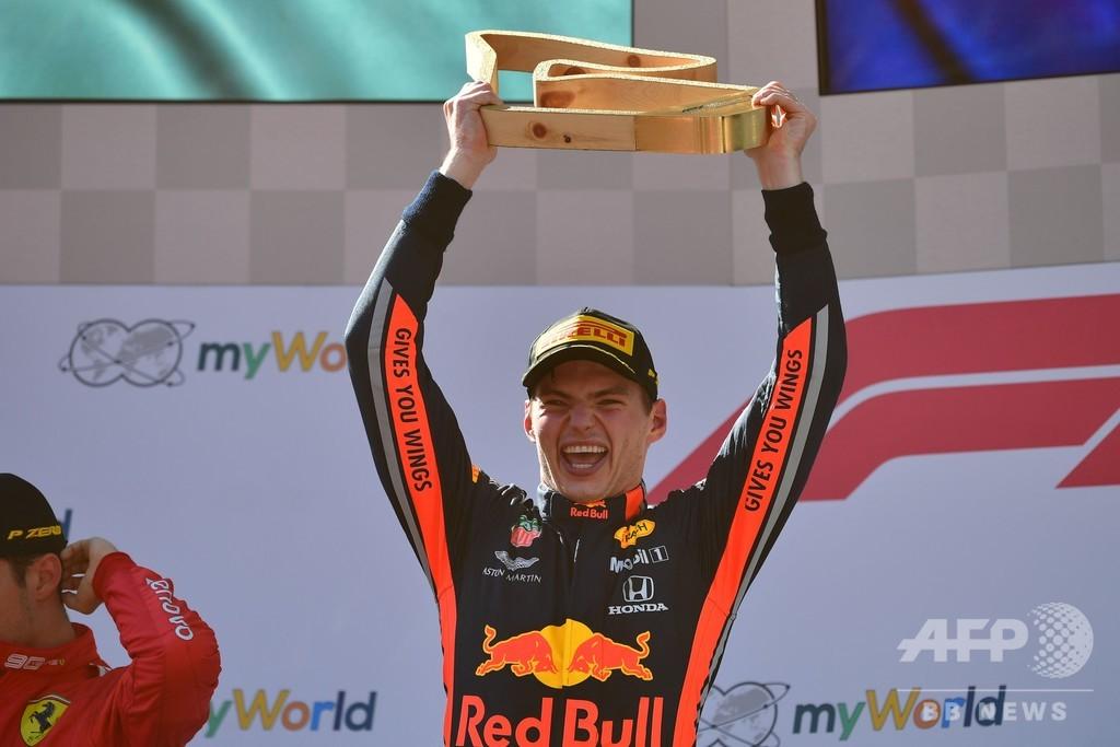 フェルスタッペンがオーストリアGP連覇! ホンダは13年ぶりF1優勝