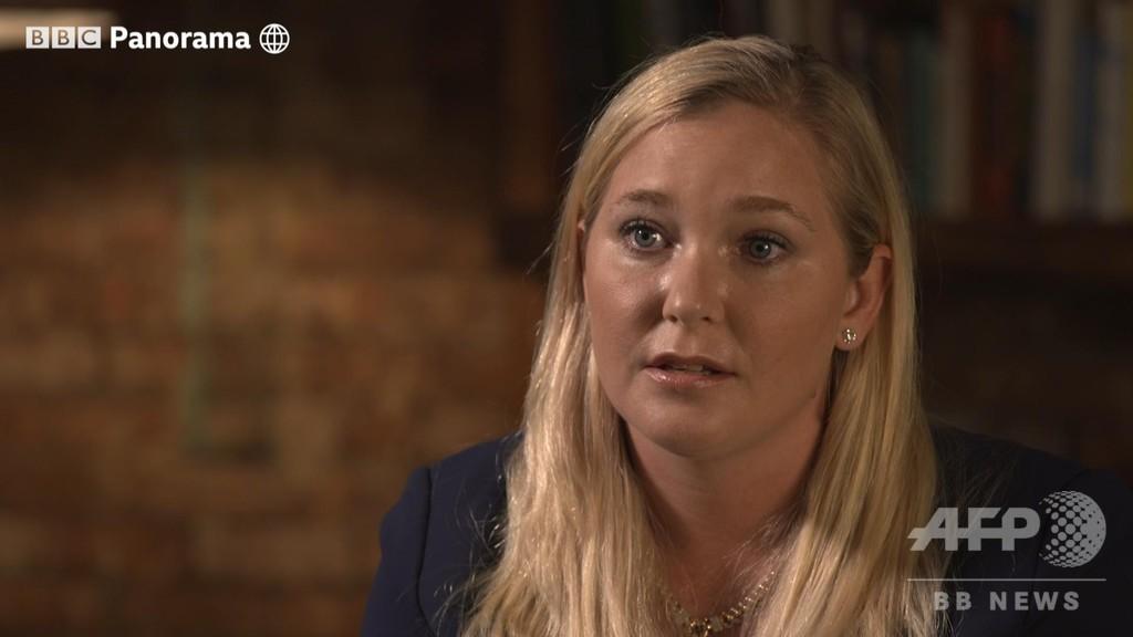 性的被害主張の女性、アンドルー英王子を非難 BBCの番組で