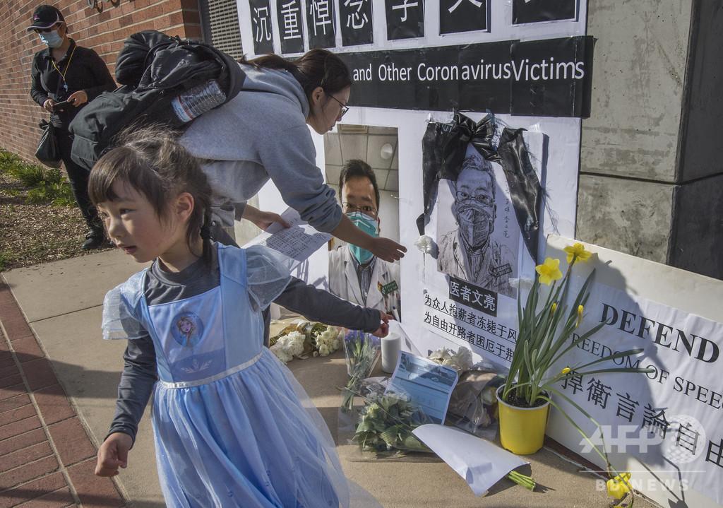 新型コロナ警鐘の医師への処分は「不当」、中国政府調査チーム