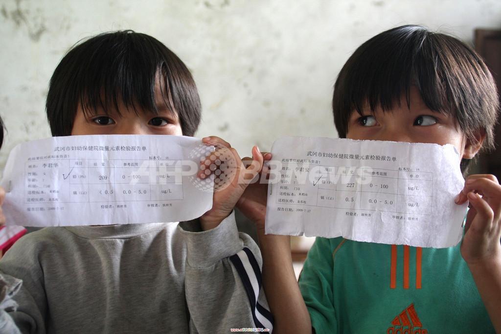 中国・湖南省でも鉛汚染、子ども1300人に反応