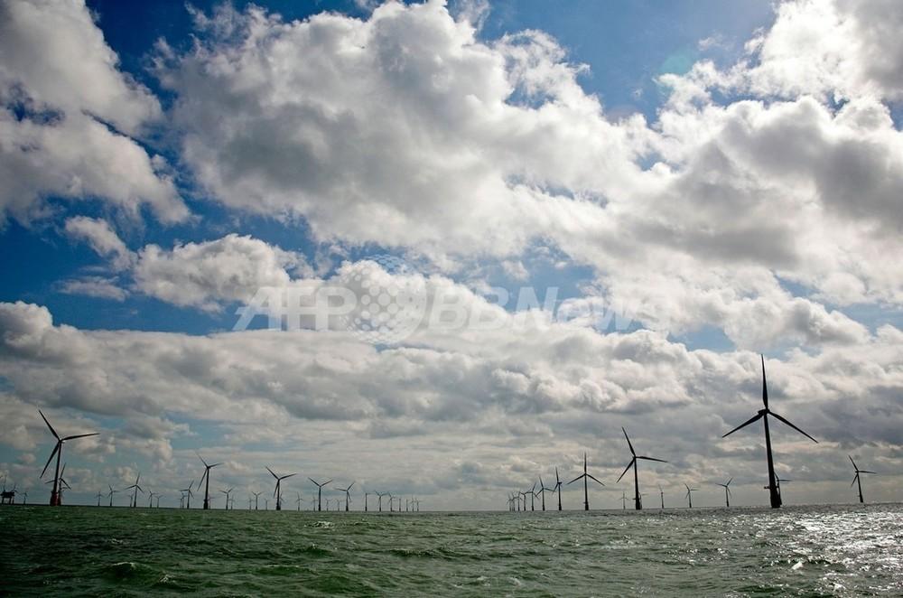 風力 世界 洋上 最大 の