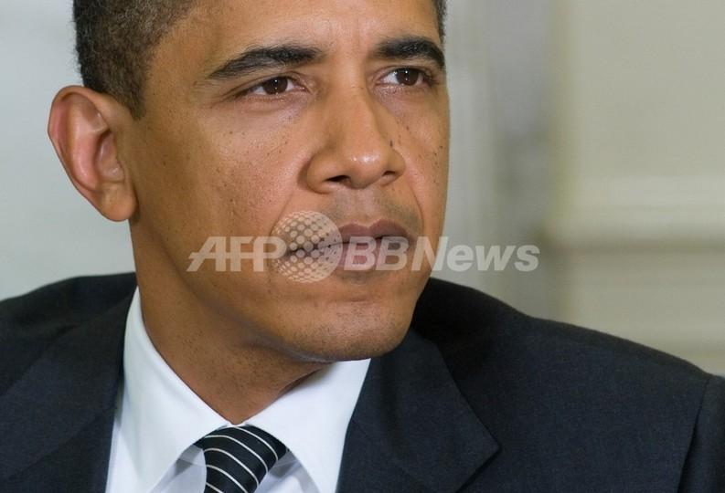 オバマ米大統領、11月に中国訪問へ