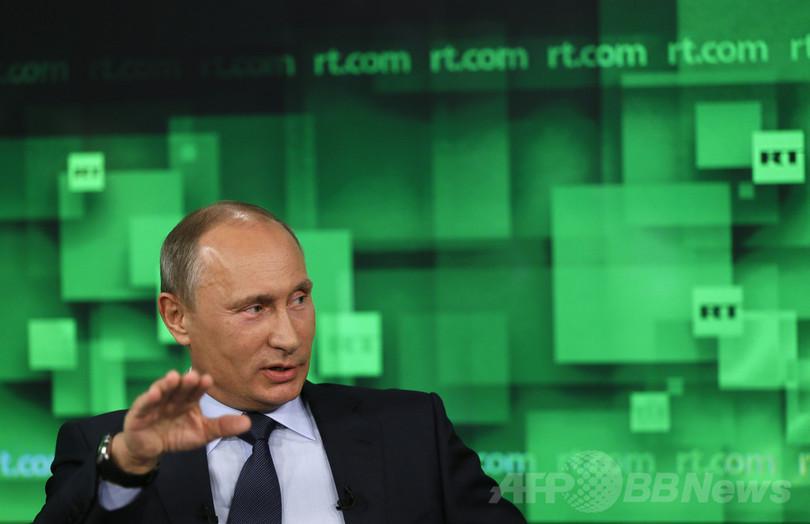 露TV局キャスターが放送中に辞職、ウクライナ問題で抗議